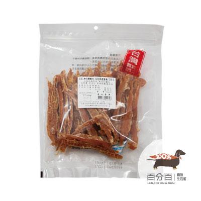 御天犬U14-5細切雞腿肉350g裸包