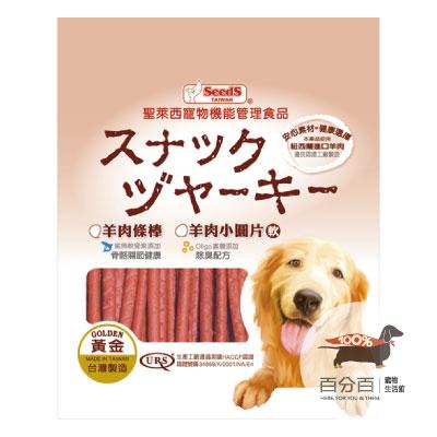 黃金系列-羊肉條棒300g