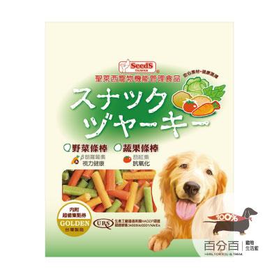 黃金系列-野菜條棒280g