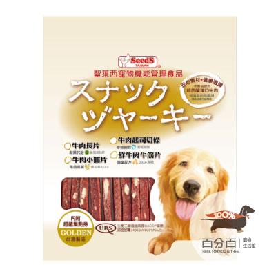 黃金系列-黃金牛肉起司切條160g