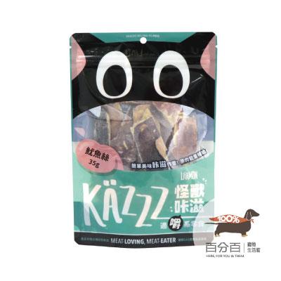 怪獸卡滋零食-凍乾魷魚片35g