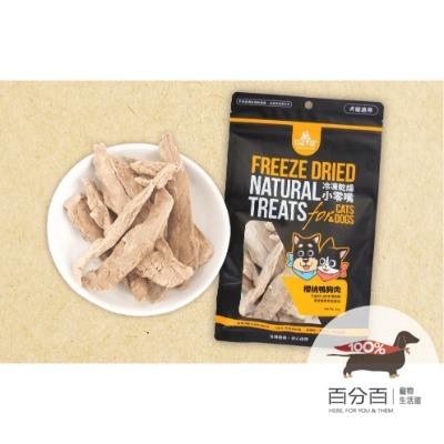 汪喵 犬用冷凍乾燥小零嘴(山味)鴨胸40g