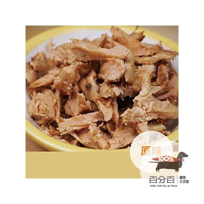 單身狗-原味雞肉餐200g(2入)