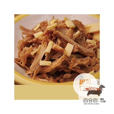 單身狗-起司雞肉餐200g(2入)