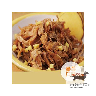 單身狗-蕃薯雞肉餐200g(2入)