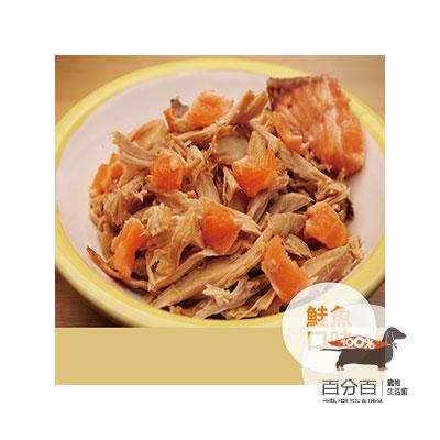 單身狗-鮭魚雞肉餐200g(2入)