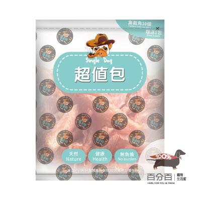 單身狗-新鮮耐咬雞柳條(超值包320g)