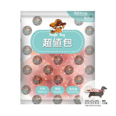 單身狗-蜜汁芝麻手工雞肉圈(超值包320g)
