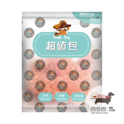 單身狗-燻香雞胸肉片(超值包320g)