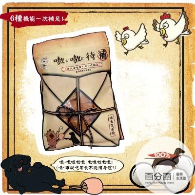 嗷嗷待哺-爆毛鱉蛋粉 60G
