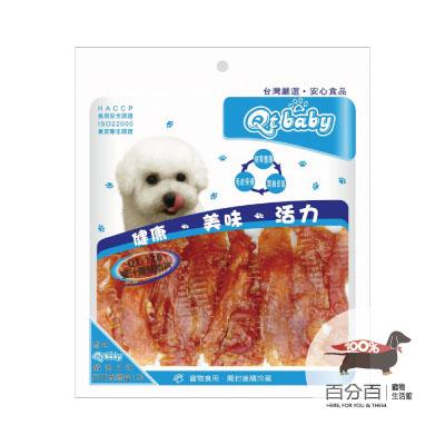 新Qt baby蜜汁雞腿肉片140g