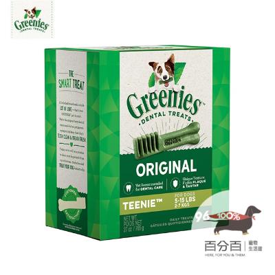 健綠2-7KG犬用原味潔牙骨27oz(96入)