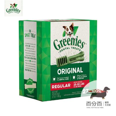 健綠11-22KG犬用原味潔牙骨27oz(27入)