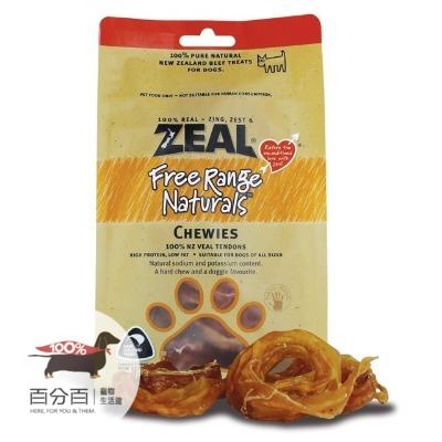 ZEAL真致天然風乾零食-牛腱125g