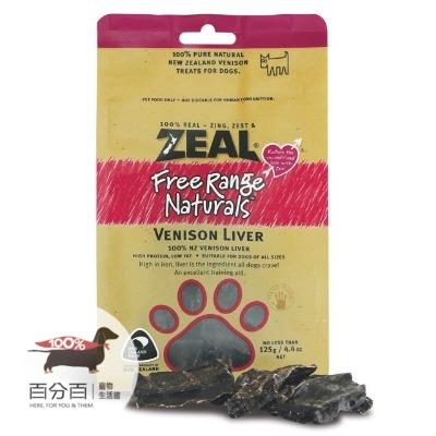 ZEAL真致天然風乾零食-鹿肝125g