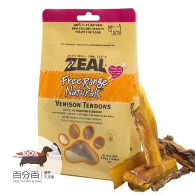 ZEAL真致天然風乾零食-鹿腱125g