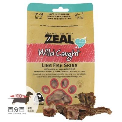 ZEAL真致天然風乾零食-紐西蘭花膠鱈魚皮125g