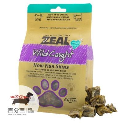 ZEAL真致天然風乾零食-紐西蘭鱈魚皮125g