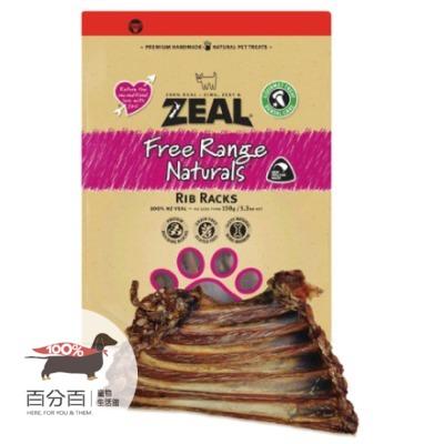 ZEAL真致天然風乾零食-牛肋排(整段)150g