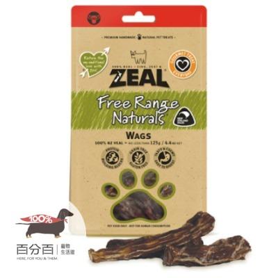 ZEAL真致天然風乾零食-牛尾巴125g