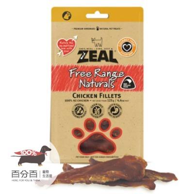 ZEAL真致天然風乾零食-放養雞胸肉125g