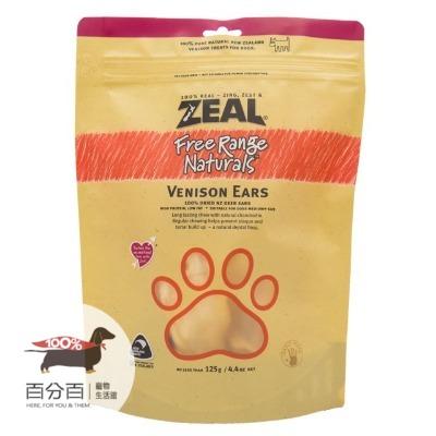 ZEAL真致天然風乾零食-鹿耳125g