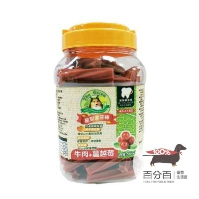 The Green星型潔牙棒-牛肉+蔓越莓500g