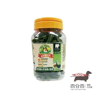The Green星型潔牙棒-深海魚+牛油果+海藻500g