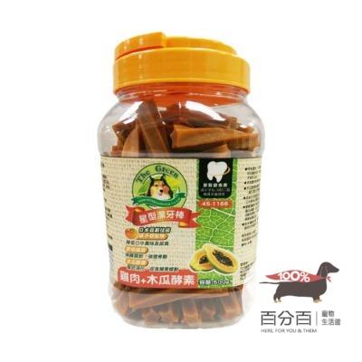 The Green星型潔牙棒-雞肉+木瓜酵素500g