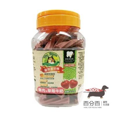 The Green星型潔牙棒-雞肉+草莓牛奶500g
