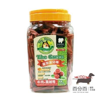 The Green星型潔牙棒-牛肉+蔓越莓1200g
