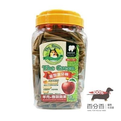 The Green星型潔牙棒-羊肉+蘋果1200g