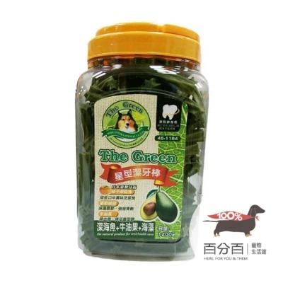 The Green星型潔牙棒-深海魚+牛油果+海藻1200g