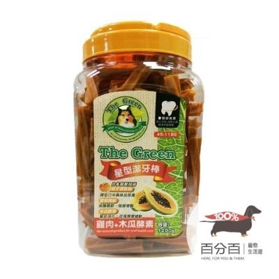 The Green星型潔牙棒-雞肉+木瓜酵素1200g