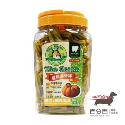 The Green星型潔牙棒-雞肉+南瓜1200g