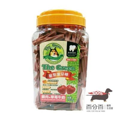 The Green星型潔牙棒-雞肉+草莓牛奶1200g