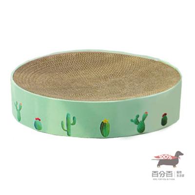 仙人掌瓦楞貓盆-綠色(大)