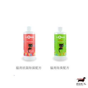 花貓系列抗菌防屑沐浴精500ml