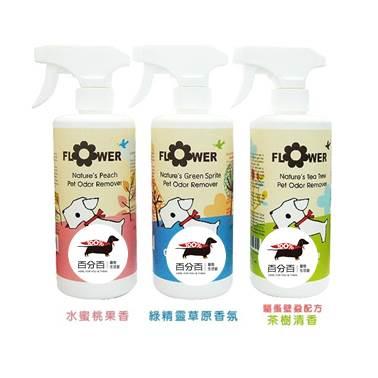 花狗系列寵物除臭劑驅蝨避蚤茶樹(綠標)
