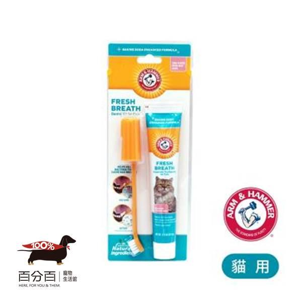鐵鎚牌-易齒趣 貓用3合1潔牙套組(全效) 67.5g