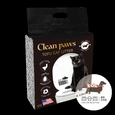 Clean Paws真空豆腐砂6L-活性碳