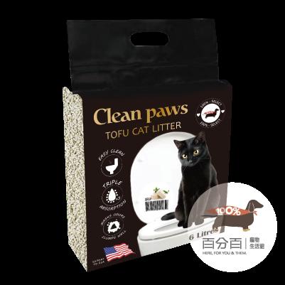 Clean Paws真空豆腐砂6L-原味