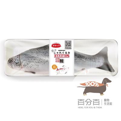 smack日本正宗鮭魚紓壓枕