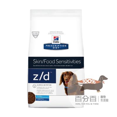 Hills犬z/d皮膚處方(小顆粒)1.5kg