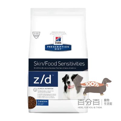 Hills犬z/d皮膚處方8磅(3.63kg)