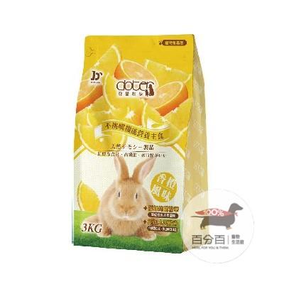 兔子主食飼料-提摩西3kg