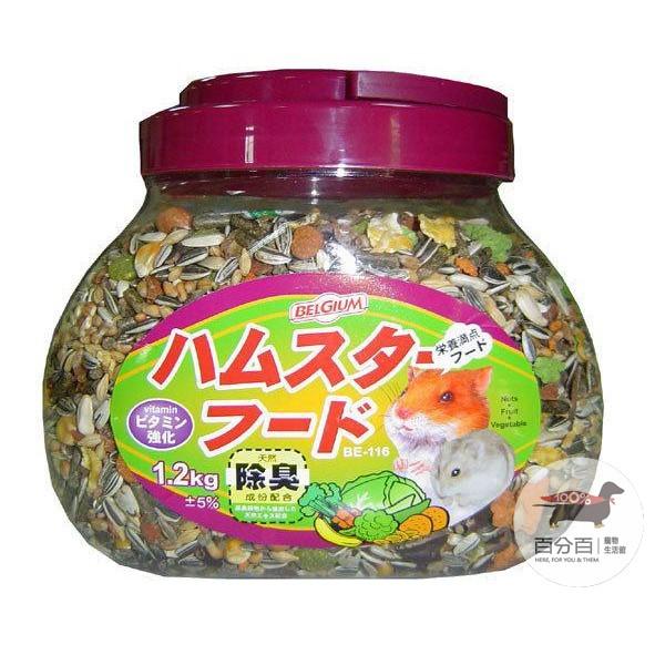 BE116愛鼠主食1.2kg