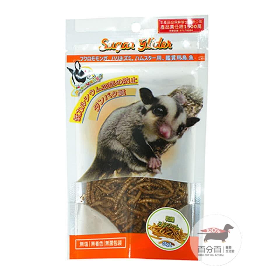 PetVillage營養高鈣黃金蛋白黃粉蟲35g