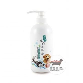 木酢達人-寵物用洗毛精500ml
