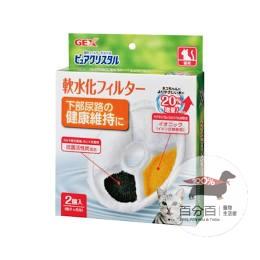 GEX貓用淨水飲水器-水質軟化濾材2278-圓形
